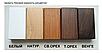 Кровать двухспальная из массива- Мария люкс, с выдвижными ящиками, фото 7