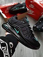 Мужские зимние кроссовки на термопрокладке Nike Air Max, кожа, текстиль, силикон, черные