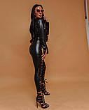 Коcтюм  женский черный, фото 3