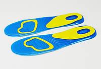 Гелевые стельки для обуви Activ Gel Men Мужские, Гелеві устілки для взуття Activ Gel Men Чоловічі