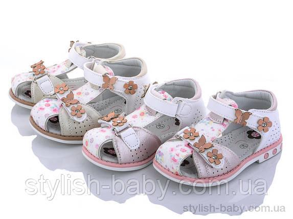 Детская летняя обувь 2020 оптом. Детские босоножки бренда Леопард для девочек (рр. с 23 по 28), фото 2