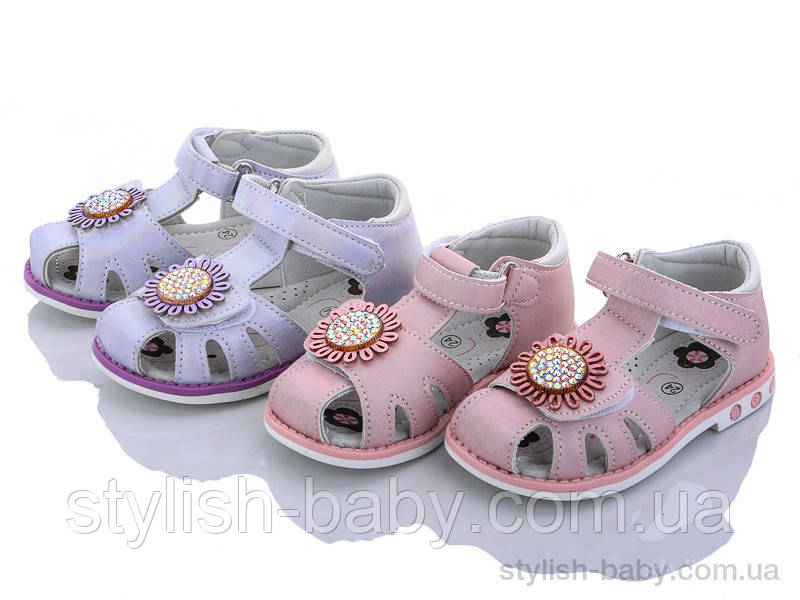 Детская летняя обувь 2020 оптом. Детские босоножки бренда Леопард для девочек (рр. с 23 по 28)