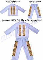 Пошитый костюм для мальчика под вышивку №4