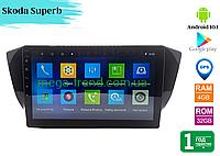 """Штатная магнитола Skoda Superb (9"""") Android 10.1 (4/32), фото 1"""