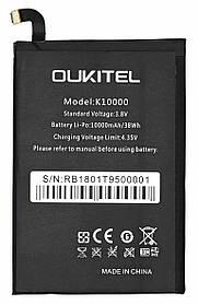 Аккумулятор Oukitel K10000