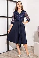 Красивое темно синее платье украшеное паэтками