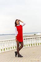 Красное платье стильное строгое с воротничком
