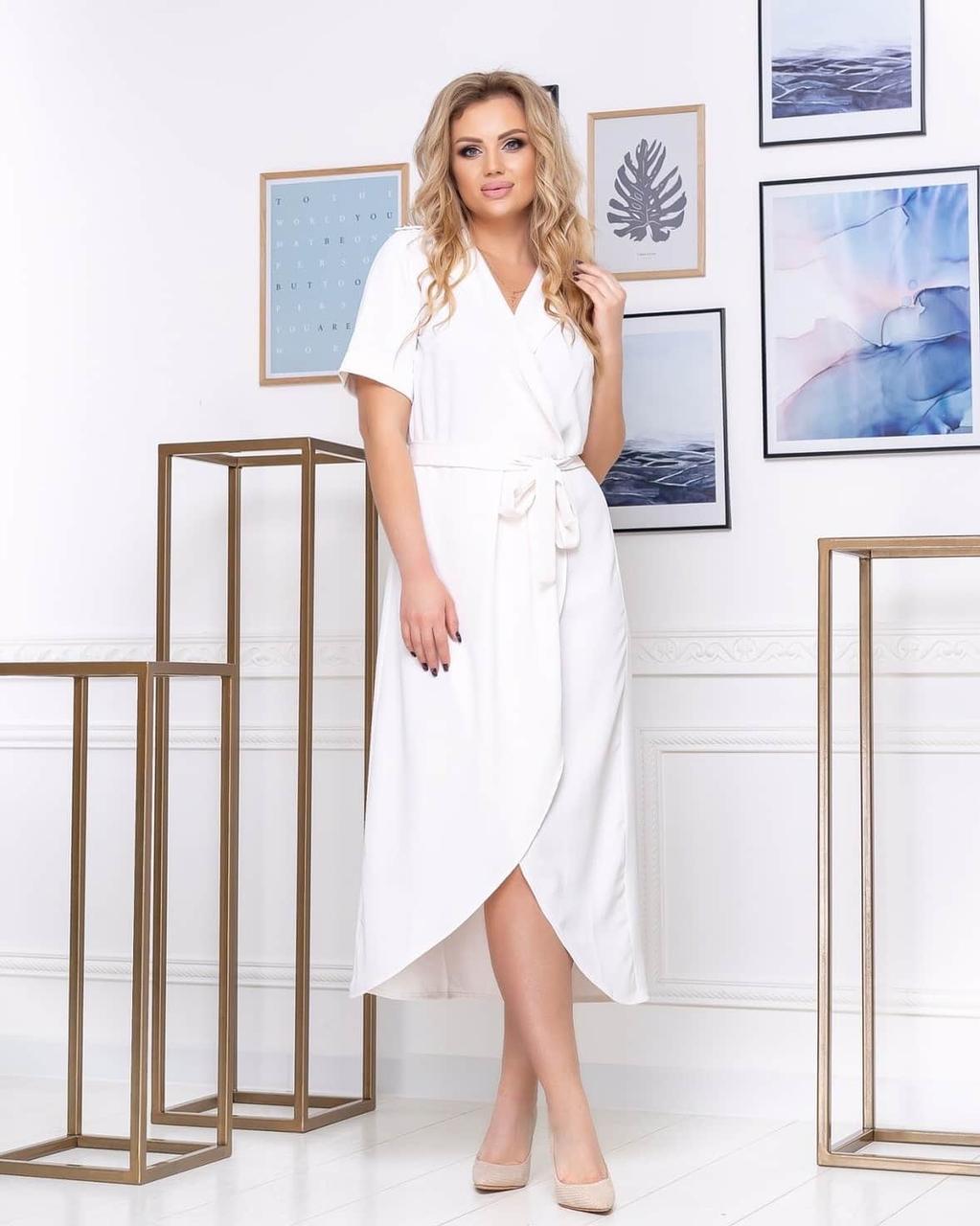 Женское белое платье с запахом больших размеров 48-54