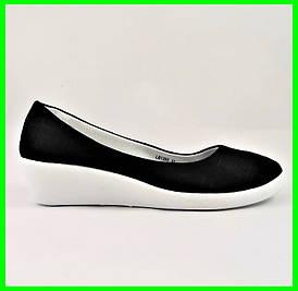 Жіночі Мокасини Чорні Балетки Туфлі на Танкетці (розміри: 37)