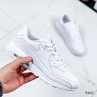 Кроссовки мужские Nike Air Max белые 9445