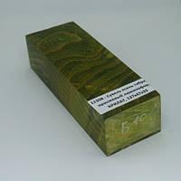 Стабилизированная древесина брусокСувель ясеня гибрид, RESINOL, 137х47х33, фото 1