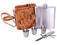 Туристический набор фляга рюмки мультитул в кожаной сумочке