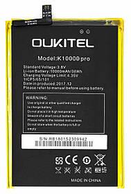 Аккумулятор Oukitel K10000 Pro