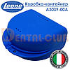 Коробка - контейнер для пластинок, трейнерів, капп та інших ортодонтичних апаратів, Leone (Леоне Італія) синя А3039-00A