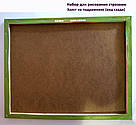 Рисование камнями Гулівер країна Чудо-корабль (GA73258) (GU_188631) 40 х 50 см, фото 6