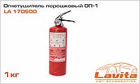 Огнетушитель порошковый ОП-1 Lavita LA 170500