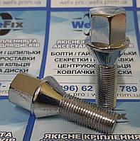 Болт колесный М12х1,5х28 конус кл.17 хром
