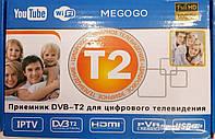 Цифровой Телевизионный Приемник Megogo TV Тюнер Т2, ТВ-тюнеры и антенны, ТВ-тюнери та антени