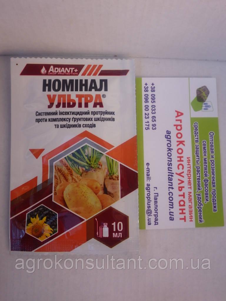 Номінал Ультра (Adiant+), 10 мл - системний інсектицидний протруйник проти комплексу ґрунтових шкідників