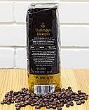 Кофе в зернах Dallmayr Ethiopia, 500 г (моносорт арабики), фото 3