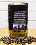 Кофе в зернах Dallmayr Ethiopia, 500 г (моносорт арабики), фото 4