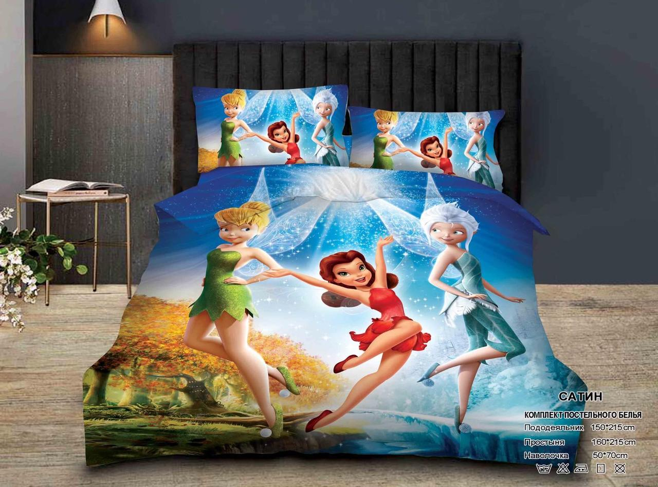 Набор детского постельного белья 3D