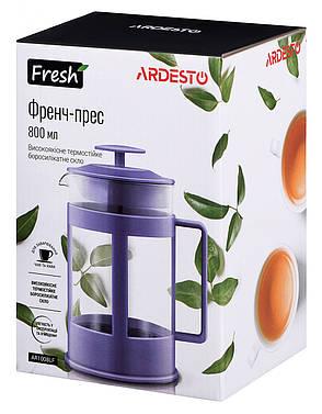 Заварник Ardesto Fresh 800 мл Пластик/ Скло Ліловий (AR1008LF), фото 2