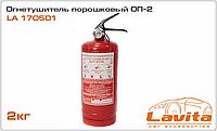 Огнетушитель порошковый ОП-1 Lavita LA 170501 с манометром