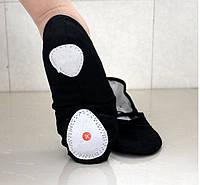 Чешки балетки для танцев и гимнастики размеры 34-35