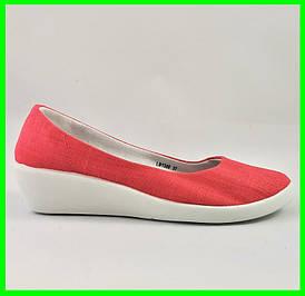 Женские Мокасины Коралловые Балетки Туфли на Танкетке (размеры: 37)