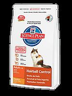 Корм для котов Hills SP Feline Adult Hairball Control 5 кг хиллс от скопления шерсти в ЖКТ, курица