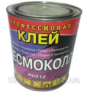 Клей Десмоколл Профессионал Химик-Плюс PU312, 2.2 кг (десмокол 3л)