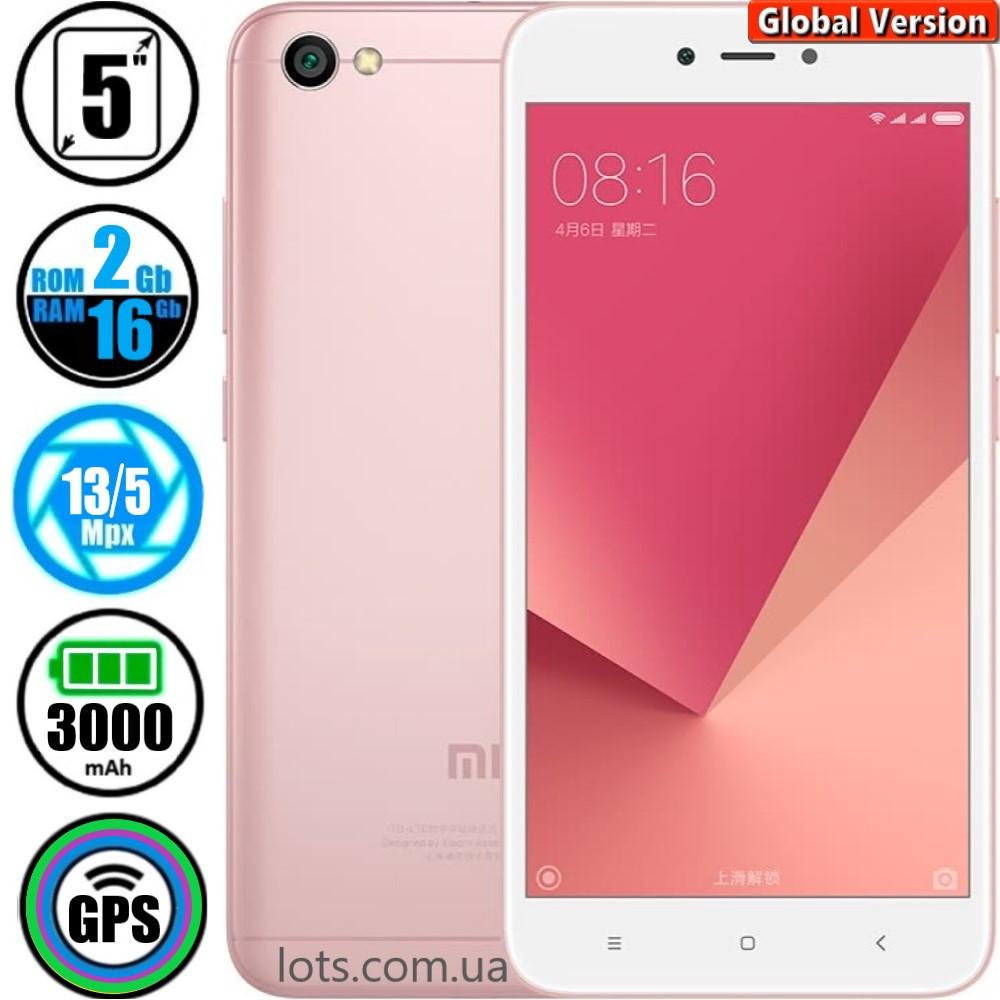 Смартфон Xiaomi Redmi 5A 2/16Gb Rose  Global Version + Подарок Защитное Стекло