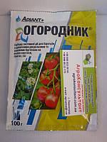 Огородник (Adiant+), 100 г - гербицид системного действия для борьбы с сорняками на картошке, томатах и сое