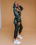 Коcтюм женский прогулочный плащевка, фото 4