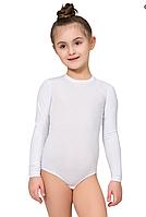 Белый купальник для танцев с длинным рукавом с застежкой снизу Namaldi