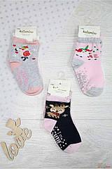 "ОПТОМ Набор носочки 2шт. ""FairyTail"" для девочки 6-12 мес. (10 / 6-12 мес.)  Katamino 8680652370380"
