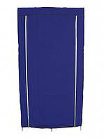Шкаф тканевый складной для хранения одежды HCX Storage Wardrobe 8890, синий, фото 1