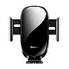 Автомобильный держатель для телефона Baseus Smart Car Mount Cell Phone с автозажимом, фото 4