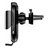 Автомобильный держатель для телефона Baseus Smart Car Mount Cell Phone с автозажимом, фото 2