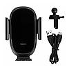 Автомобильный держатель для телефона Baseus Smart Car Mount Cell Phone с автозажимом, фото 10