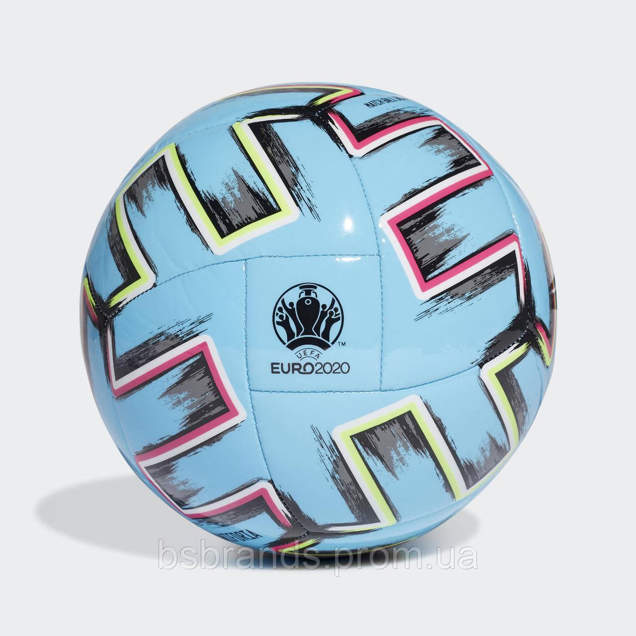 Мяч для пляжного футбола Uniforia Pro FH7347
