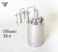 """Дистиллятор бытовой """"Горилыч"""" с двумя  сухопарниками, холодильником и  термометром 33л"""