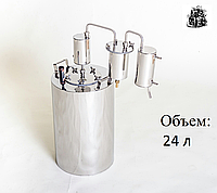 """Дистиллятор бытовой """"Горилыч"""" с двумя  сухопарниками, холодильником и  термометром 24л"""