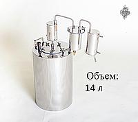 """Дистиллятор бытовой """"Горилыч"""" с двумя  сухопарниками, холодильником и  термометром 14л"""