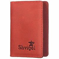 Кредитница SHVIGEL 15305 Червона, Червоний