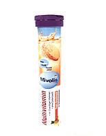 Шипучі таблетки Мультивітамін Das gesunde plus , 20 шт, фото 1