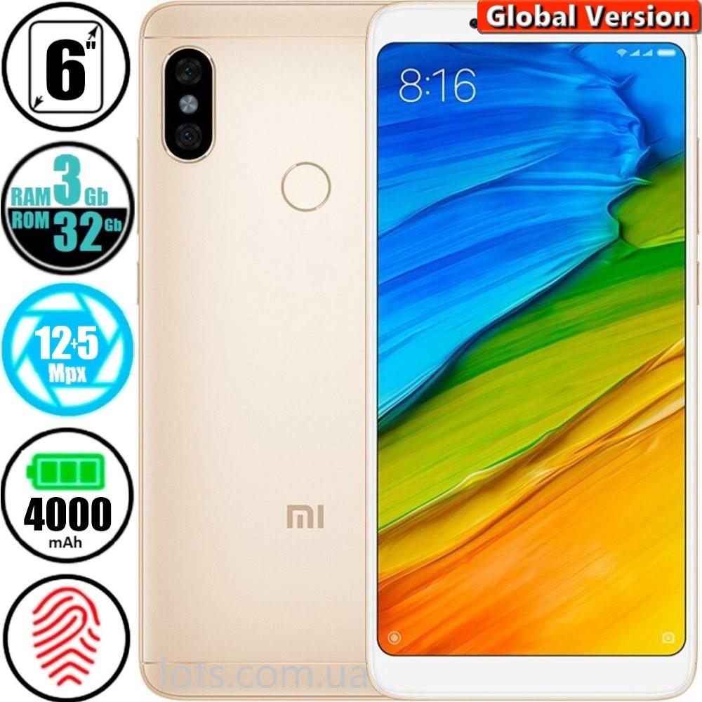 Смартфон Xiaomi Redmi Note 5 (3/32Gb) Gold Global Version + Подарок Защитное Стекло
