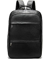 Рюкзак Vintage 14696 кожаный Черный, Черный, фото 1