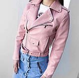 Куртка из єко-кожи пудра, фото 2